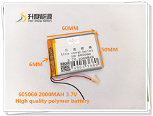 best battery brand Size 605060 3.7V 2000mah Lithium polymer Battery With Protection Board For MP5 GPS Tablet PC Digital Products