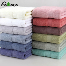 100% Cotton Bath Towel Soft Swimming Shower Towels Solid Bath Towel Beach Towel For Adults Fast Drying High Absorbent 140*70 cm