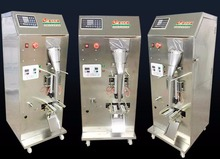 Automatic Intelligent Pure Liquid Packing Machine Electronic Counting Pump Machine Three-side seal