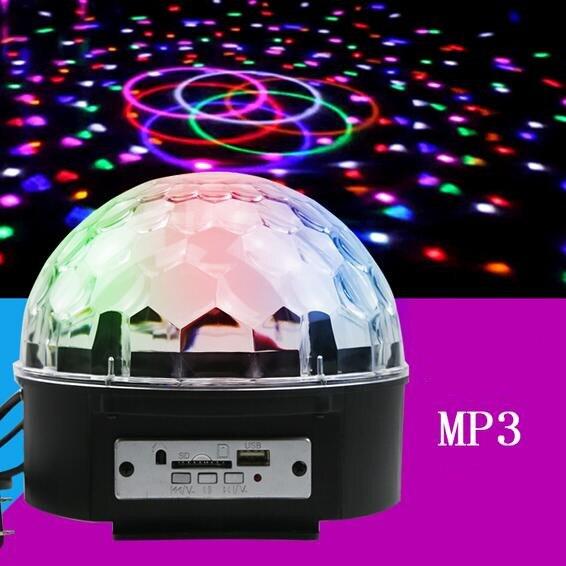 LED RGB Crystal Magic Ball disco light laser star showers projector christmas lights for DJ Party ,EU plug + Hard disk + speaker<br><br>Aliexpress