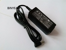 19.5V 2.31A 45W AC Charger Power Adapter Supply Cord for HP P/N 740015-003(China)