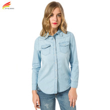 New 2017 Autumn Woman Denim Shirt Fashion Style Long Sleeve Casual Shirts Women 2 Colors Blouses Plus Size Blusa Jeans Feminina(China)