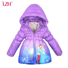 LZH Baby Girls Jackets 2017 Winter Jacket For Girls Warm Outerwear Coat Kids Hooded Cinderella Infant Girl Coat Children Clothes