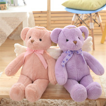 2016 New Teddy Bear with Wings Plush Toys Cute Angel Bear Stuffed Dolls Baby Kids Peluche Gift Pink Purple Beige Color