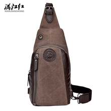 Sky fantasy fashion canvas cross-body unisex portable vintage youth knapsack chest messenger bag with Headphone cable hole