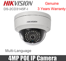 Hikvision DS-2CD3145F-I 4MP IP Camera POE ONVIF Outdoor IP66 HD 4MP H.265 SD Card Slot IR replace ds-2cd3145f-is ds-2cd2145f-is(China)