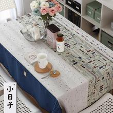 Good quality cloth fluid dining table cloth table rectangle square tablecloth different sizes are available