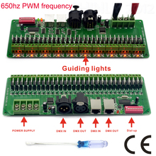 30 channel DMX 512 rgb LED strip controller dmx decoder dimmer driver DC9V-24V