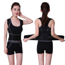 Comfortable Adjustable Straps Humpback Belt  And Improve And Fix Poor Posture SSwell
