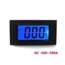 High accuracy DC digital -500A to +500A ammeter  test positive and negative current meter DC/AC power supply LCD Blue backlight