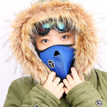 Unisex Winter Snowboard Ski Face Mask Windproof Warm Ride Bike Motorcycle Neck Warm Face Mask For Men Women(China)
