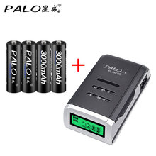 C905W Smart Intelligent LCD Display PALO Battery Charger For AA / AAA NiCd NiMh Rechargeable Batteries+4pcs AA 3000mah Batteries(China)