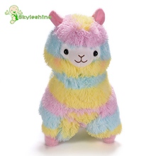 Skyleshine 17cm Rainbow Alpaca Plush Sheep Toy Japanese Soft Plush Alpacasso Baby 100% Cotton Stuffed Animal#230