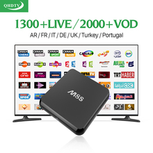 M8S Android Smart TV Box 2g ram with HD QHDTV IPTV Arabic Channels Subscription 1 year Europe French Italia UK iptv Set Top Box