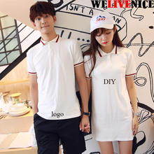 2017 hot sales WELIVENICE Lady casual Sexy kawaii DIY LOGO Dress Design your own destiny beautiful no complaint any more !!!(China)