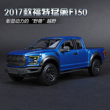 New 1:24 scale Alloy Diecast Car Model toys for Ford F150 Pick Up Pick-ups truck raptor Children boy gifts home decor in box