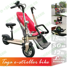 electric 50km taga bike stroller mother baby e scooter stokke  dsland