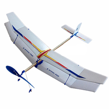 Rubber Band Elastic Powered Flying Glider Plane Airplane Model DIY Toy For Kids