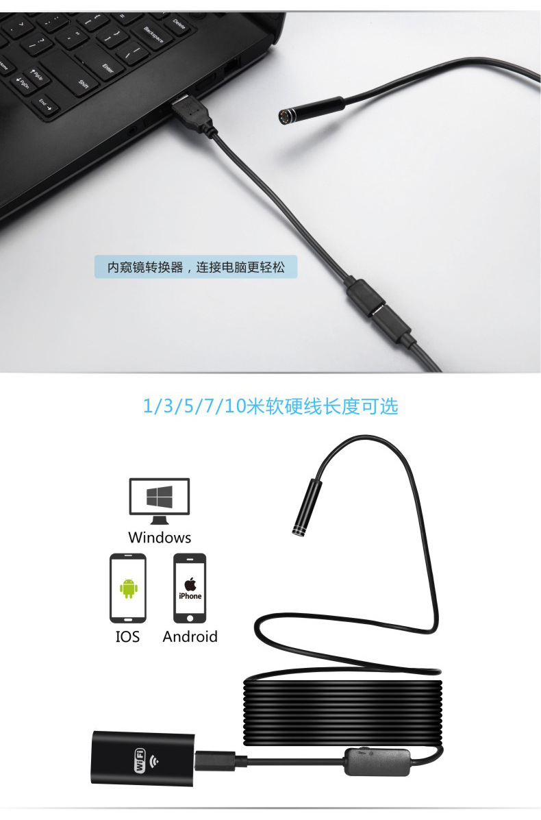 5M/7M 8mm Endoscope Camera USB Android Endoscope Waterproof 6 LED Borescope Inspection Camera For Android PC<br>