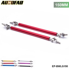 AUTOFAB - 2Pcs/SET 150mm Support Rod Bar Tie For Hyundai Kia Honda Bumper Lip Diffuser splitter AF-BWLG150