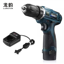12V li-ion Battery Household home Cordless screwdriver Charging Electronal Torque Drill Electric Screwdriver gun Power Tools
