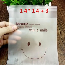 100pcs 14*14cm Cute Cartoon Self-Adhesive Plastic Biscuit Bag Candy Snack Cake Baking Package Supplies for Home The Deli Shop
