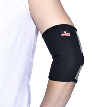 Knee pads gaiters Knee Wraps Knee protectors for sport Neoprene Protect Strained Warm Armband Breathable Durable Elbow(China)