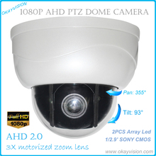 "2.5"" compact size AHD full hd p2p motorized zoom lens ptz dome camera,3x Optical Zoom 1080P AHD Camera Support coaxial function"