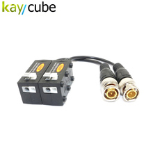 Kaycube HD CVI TVI AHD CVBS CCTV Video Balun Combined Design Randomly UTP Spring Type Wiring Port Factory Direct High Quality(China)