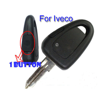 New Offer For Fiat Iveco 1 Button Side Remote Key Shell 10pcs/lot(China)