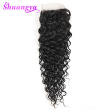 shaungya hair Brazilian water wave hair lace closure 4*4 inch human hair non-remy hair free part hand tied natural black color