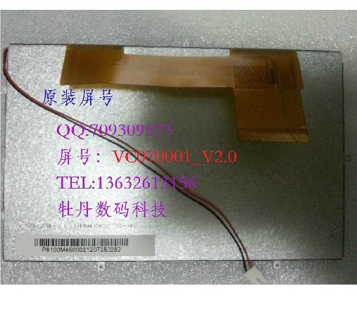 7 inch Tablet 60P TFT LED LCD Screen Display VC070001_V2.0 VC070001_V20 Lens glass Digital Panel Screen Replacement Free Ship<br>
