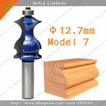 12.7mm,1pcs,Free shipping CNC Engraving Woodworking Milling Cutter,Solid carbide End Mill,cabinet and door Router Bit,model 7(China)