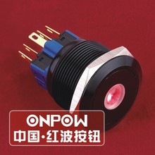 ONPOW 25mm IP65 Latching Dot illuminated Push button switch with 1NO1NC  (GQ25-11ZD/R/6V/A)  (CE, ROHS