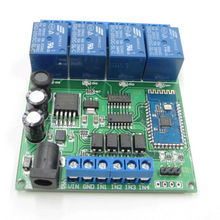 5-24V 4-CH Bluetooth Relay Remote Control Switch Mobile(China)