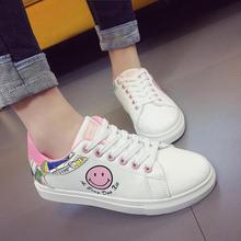 Cute Cartoon Graffiti Print Leather Skate White Shoes Platform Sneakers Women Lace-up Breathable Sport Walking Shoes Students
