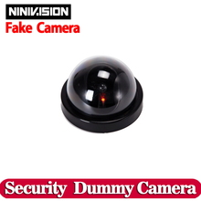Wireless Home Security Fake Camera Simulated video Surveillance indoor/outdoor Surveillance Dummy Ir Led Fake Dome camera(China)
