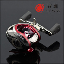 Low Profile Gear Bait Casting Reel 10+1BB Saltwater High Speed Reel Trolling Baitcasting Fishing Reels Fresh Water Left Right(China)