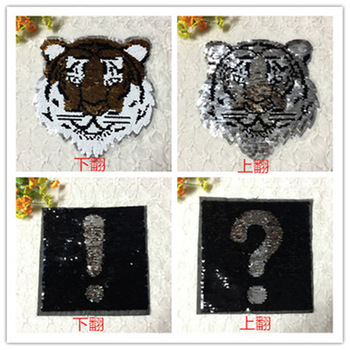 2017 Reversible Sequins Exclamation mark change to question mark and Tiger Square Sew On Patches for clothes DIY Patch Applique