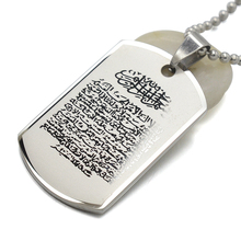 Silver Tone Stainless Steel Islam Koranic Surah Quran Ayatul Kursi  Charm Pendant Necklace For Muslim W/60CM Long Chain