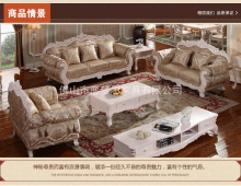 Newest Wholesale Europe classic style villa living room sofa sets oak wood carving with flocked fabric cover  L41