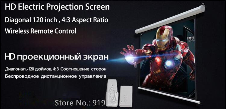 120inch 4x3 Electric Screen pic 7