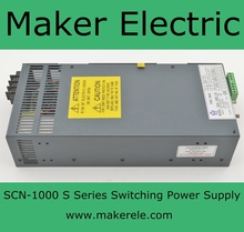 Switching power supply custom 1000w 48v with external dc control (0 to 5v external dc control) shipping by DHL(China)