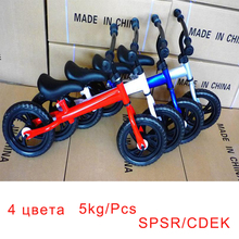 akitoo Export German balance car children bicycle scooters no pedal baby carriage bike maternal and child supplies foreign trade