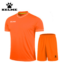 KELME 2016 Brand Cheap Children Jerseys Summer Short Tracksuits Soccer Kids Kit Football Training Suits Boys Uniforms On Sale 63(China)