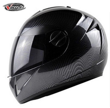 Clearance Sale Carbonfiber Double Lens Cool Helmet Motorcycle Full Face Safe Electric Bicycle ABS Cascos Para Moto M L Xl