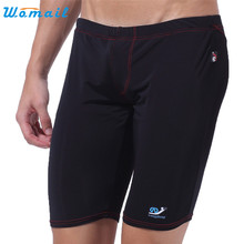 Buy WOMAIL Men Briefs Pants Swimming Trunks Men's Boxer Swimming Underwear Swimwear Pants Men Gay Male Boy Gifts 1PC