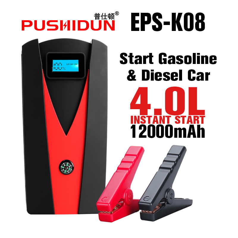 PUSHIDUN-Power Bank Car Starter Launcher For 12V Car Starting Device Universal Power Bank LED Flashlight Ultra Slim Jumpstarter<br><br>Aliexpress