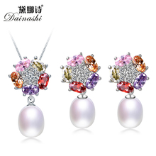 19 style 90% OFF super deal pearl jewelry set, colorful 100% real freshwater pearl bread round rice pearl women jewelry set 2017(China)