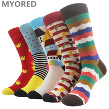 MYORED Fashion Colorful Socks Men Hit Color argyle Stripes big dot Jacquard filled optic combed Cotton Male Sock wedding gift(China)